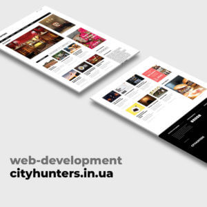 Сайт известного блога Cityhunters