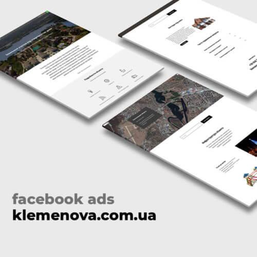 Реклама в facebook ЖК бизнес класса