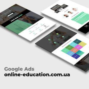 Настройка Google Ads для IT курсов