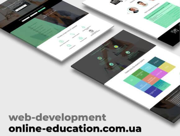Сайт IT курсов (онлайн)