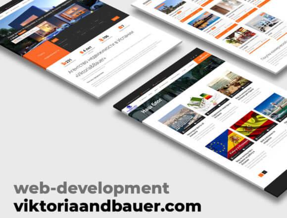 Сайт агентства элитной недвижимости в Испании